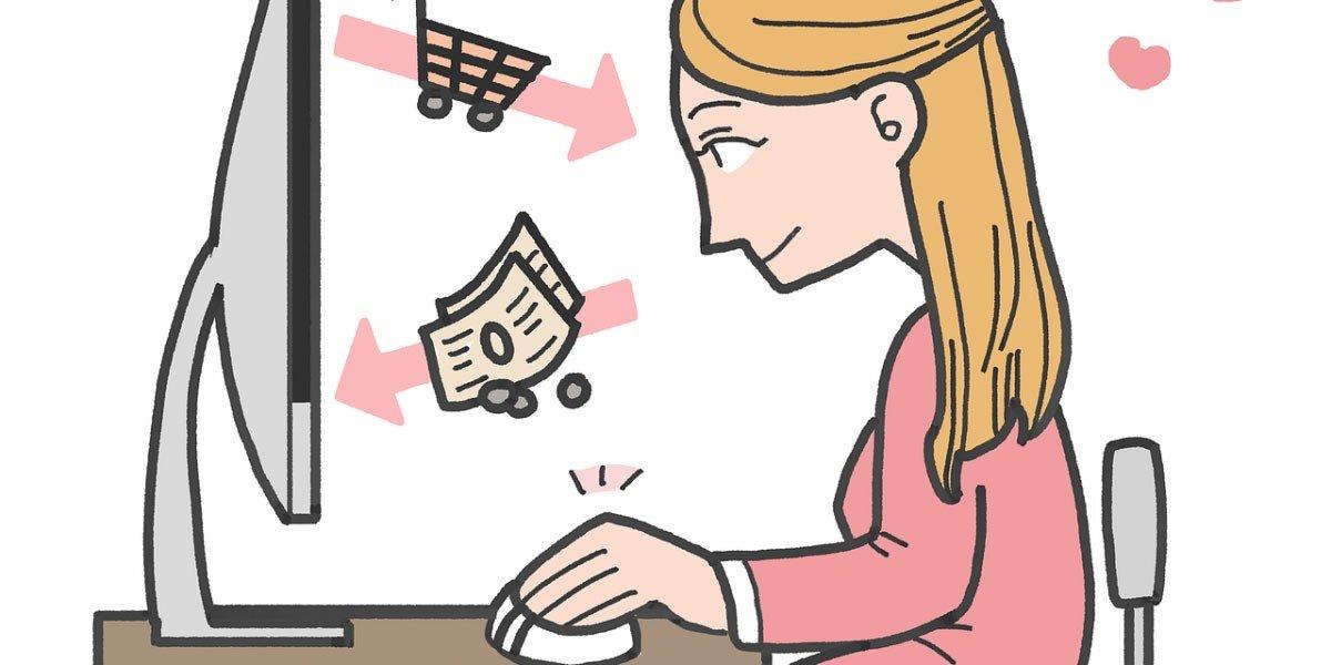shop-1298480_1280-1