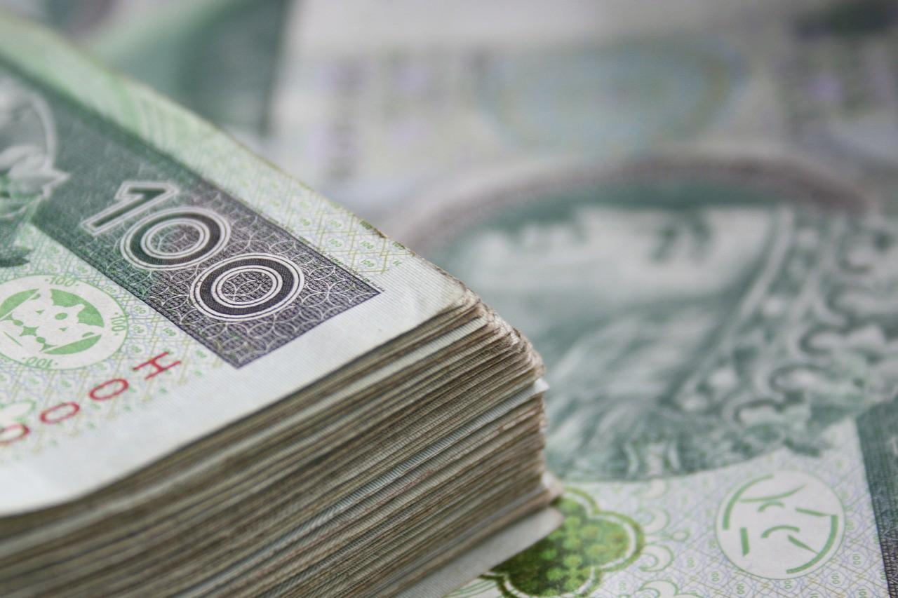 money-4027750_1280